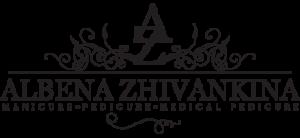 Албена Живанкина | Медицински педикюр